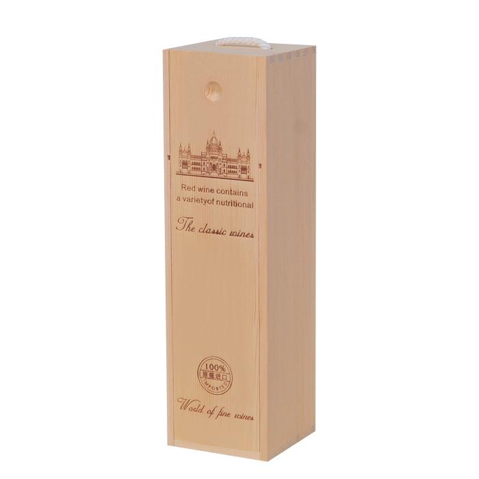Винные коробки Артикул 610948392543