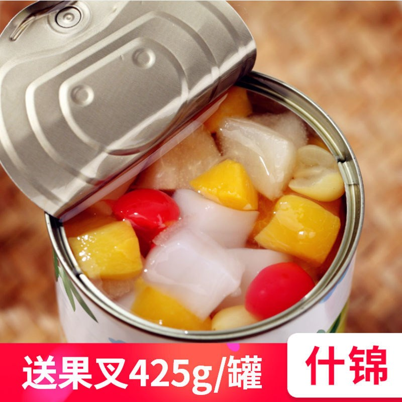 Assorted can 5 / 6 / 12 cans x425g whole box fresh mixed fruit can Dangshan baking afternoon fruit dice