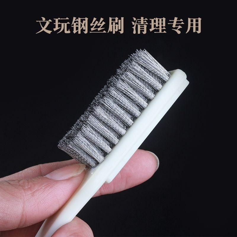 中國代購|中國批發-ibuy99|刷子|文玩工具大号钢丝刷大金刚核桃菩提清理去皮加密塑料柄清洁钢刷子