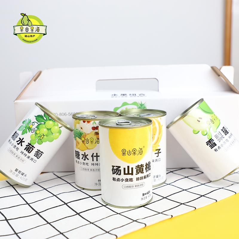 果山果海水果罐头黄桃橘子葡萄酥梨什锦拼装5*425g新鲜整箱零食