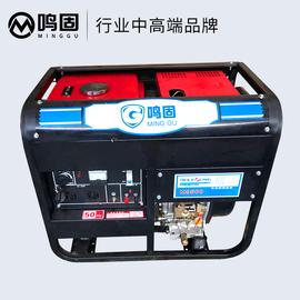 鸣固 柴油发电机220V家用自动发动机5/6/8/10KW图片