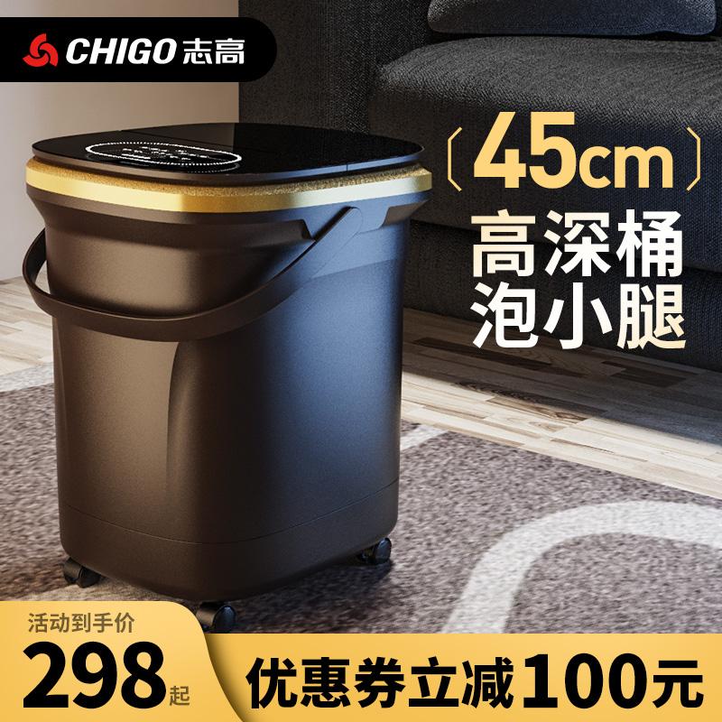 志高は足の桶を浸して足のたらいを洗う電気マッサージは恒温を温めます。