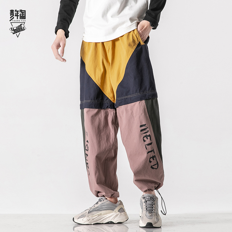 Youth tao21ss original multi color stitching printed gauze pants trend lovers casual pants mens and womens pants