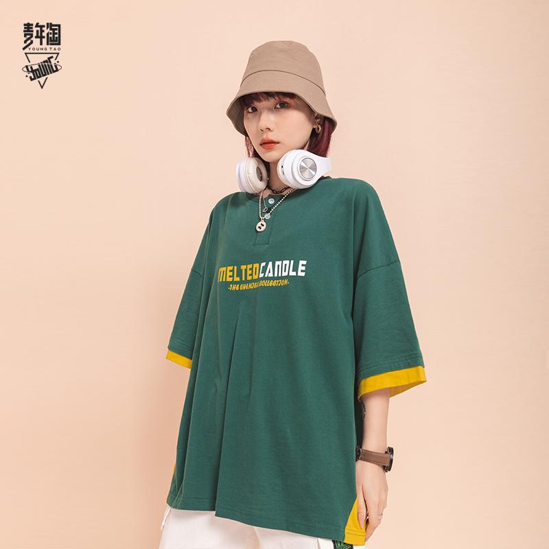Youth Amoy Jurassic Park printing fake two T-shirts mens fashion couples loose and versatile short sleeve national fashion half sleeve