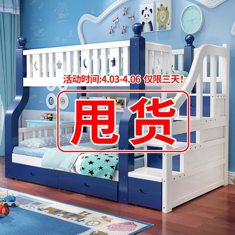 全实木上下床双层床大人子母床多功能高低床成年上下铺木床儿童床
