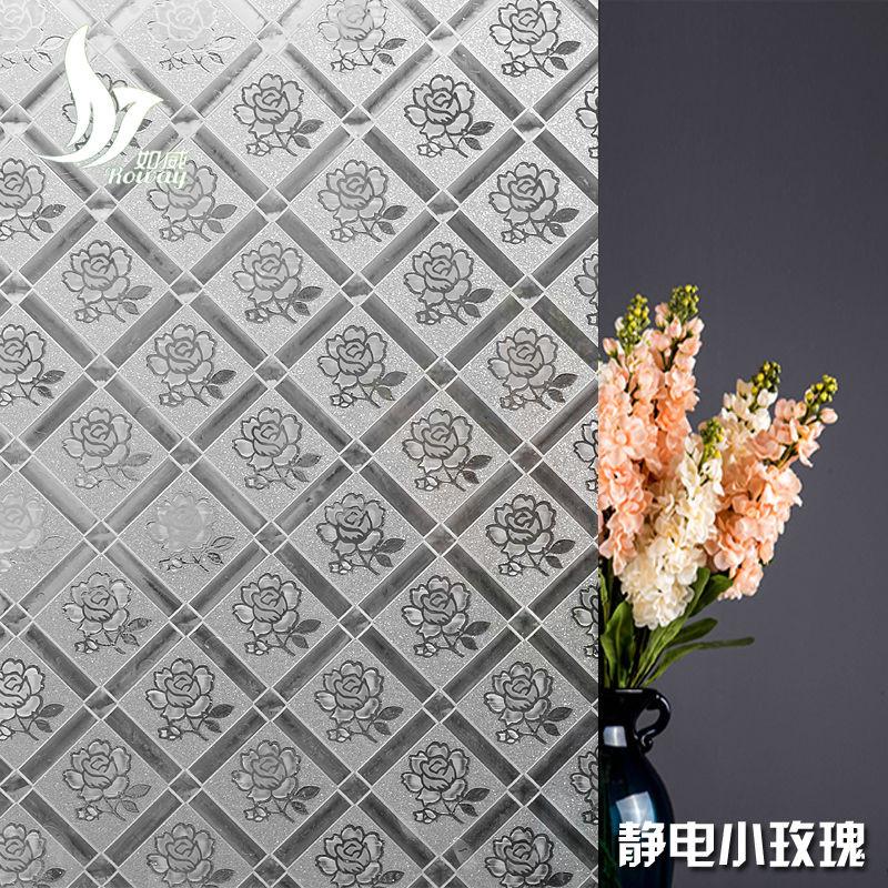 静电贴窗花纸无胶卫生间贴膜透光不透明磨砂玻璃贴纸窗户贴膜防水