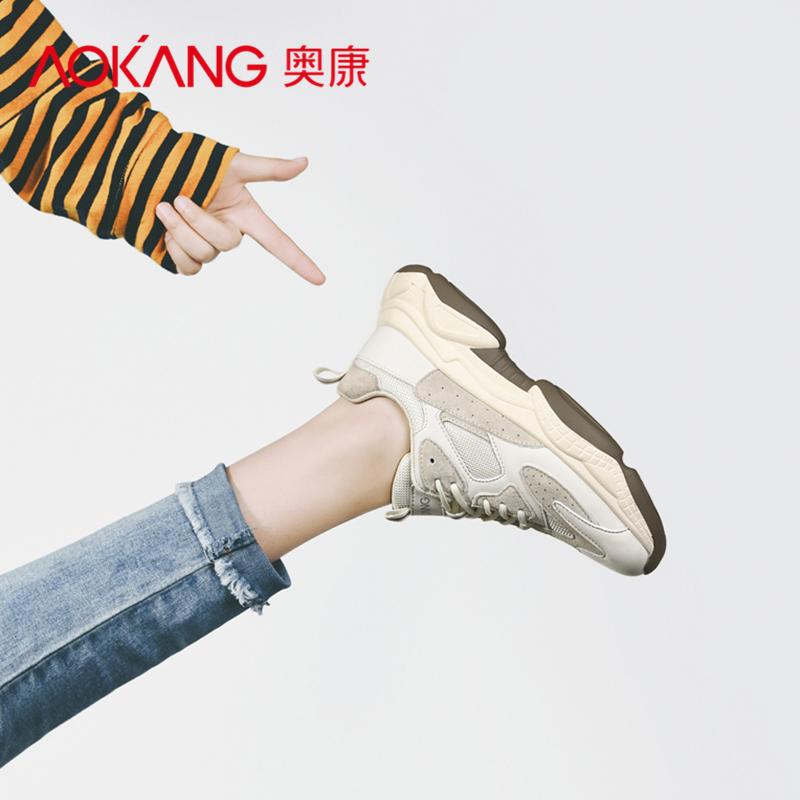 奥康女鞋老爹鞋春季2020新款运动休闲鞋百搭厚底鞋透气轻便跑步鞋图片