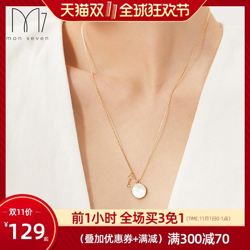 珍珠白母贝项链女毛衣链长款925纯银钥匙吊坠锁骨链18k金贝母项链