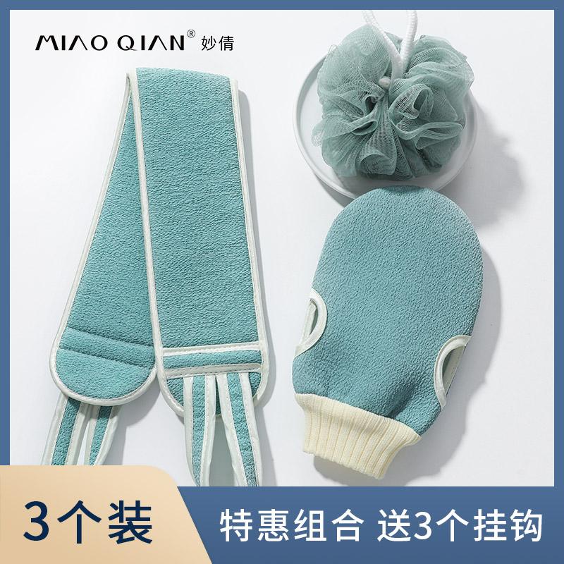 搓澡双面女士男士浴擦家用强力手套