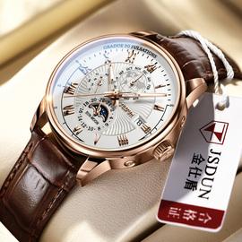 2021新款瑞士品牌男士手表全自动机械表真皮带多功能月相防水男表