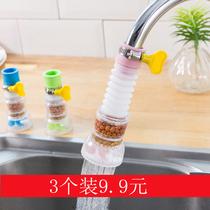 箭牌抽拉式冷热旋转家用洗菜盆水龙头洗手盆伸缩厨房水槽网红龙头