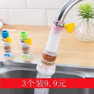 万能接头水龙头过滤器家用厨房通用伸缩旋转防溅花洒滤水节净水器图片