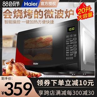 海尔微波炉烤箱一体家用小型全自动智能迷你多功能转盘式蒸烤正品