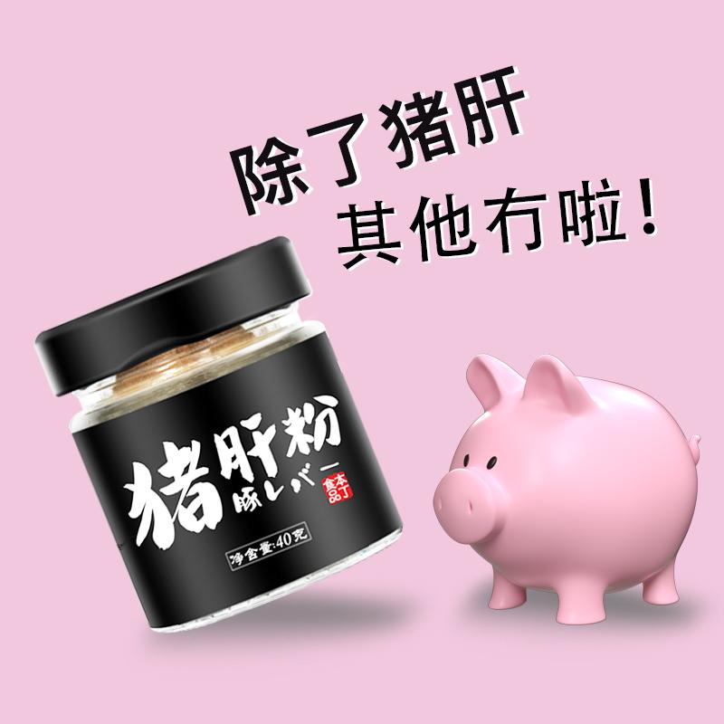 本丁无调味猪肝粉不添加盐牡蛎虾皮