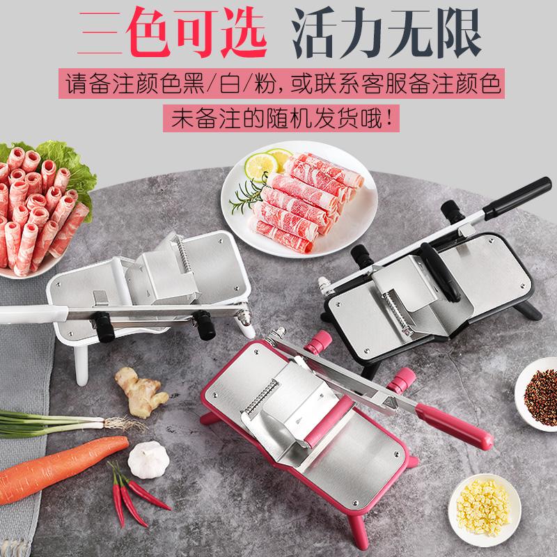 羊肉卷切片机手动家用切肉机火锅肉片爆肉卷机薄片神器小型多功能