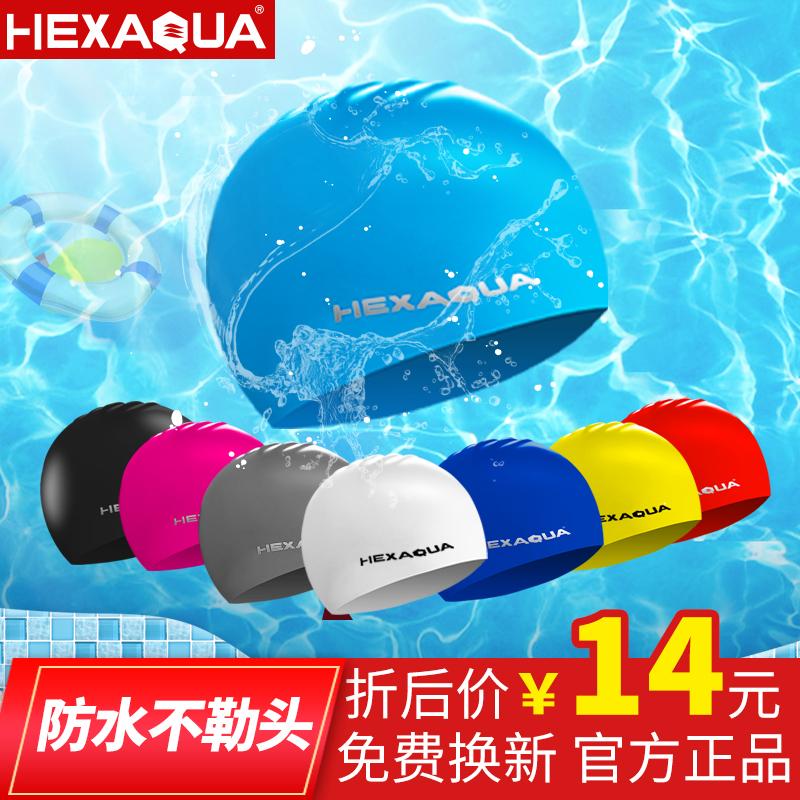 好水快专业长发防水硅胶泳帽弹力贴合男女不勒头定制LOGO游泳帽子图片