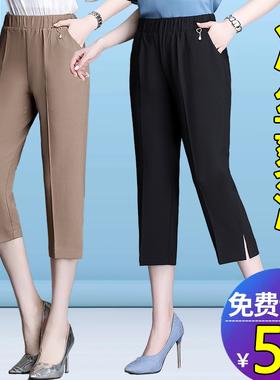 中年妈妈夏季薄款七分裤宽松夏天直筒50-60中老年女裤冰丝白色女