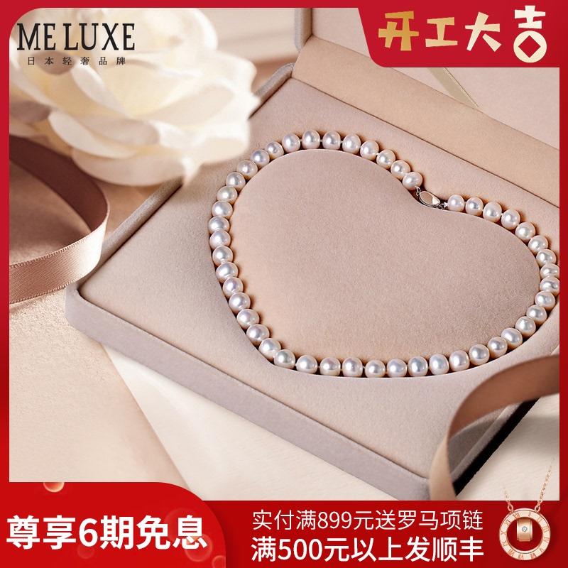 银淡水珍珠项链妈妈款近圆强光颈链串珠送婆婆礼物赠高档礼盒S925