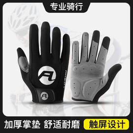 摩托车骑行手套四季防摔耐磨男女运动防滑健身全指自行车触屏手套