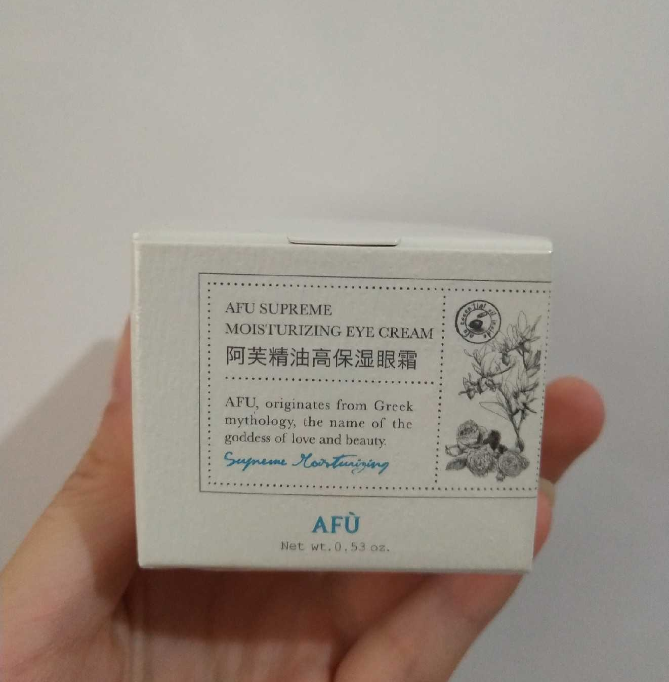 Afu Essential Oil Moisturizing Eye Cream 15g