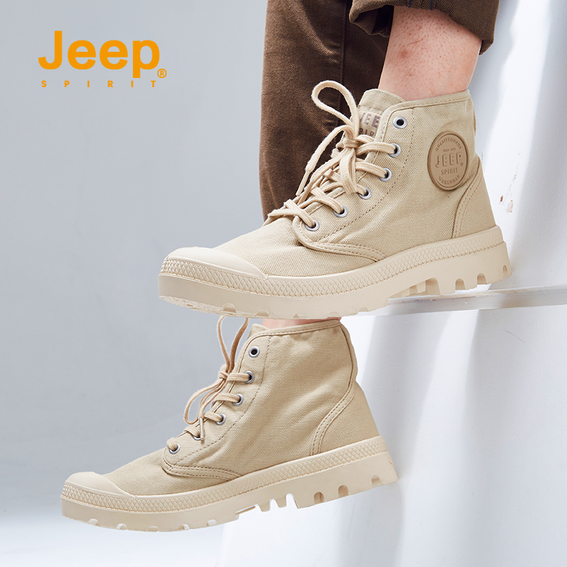 Jeep sprit Jeep high top canvas shoes mens outdoor mens shoes