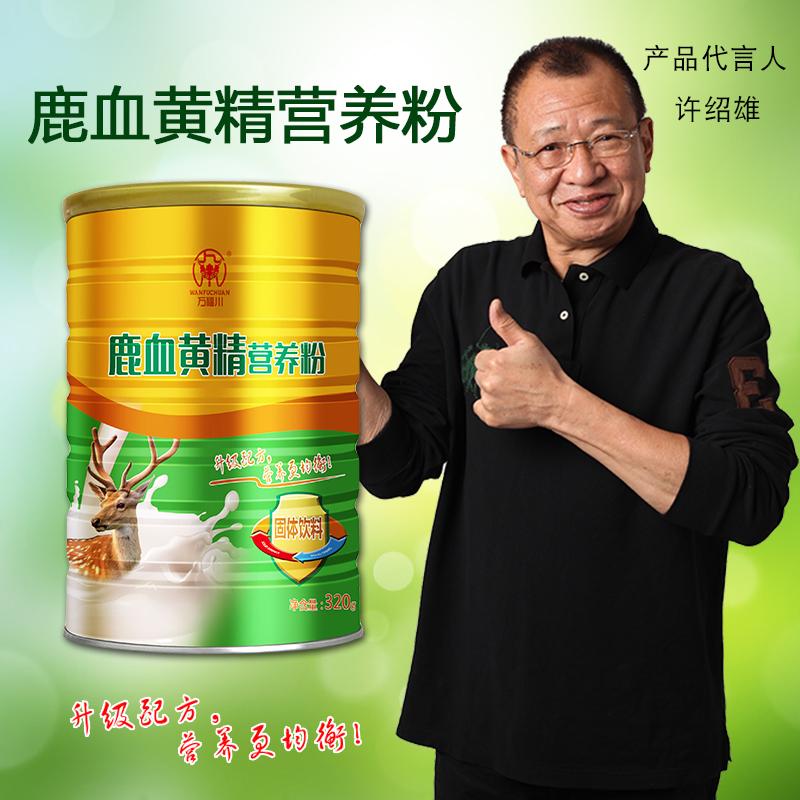 新疆骆驼豆奶蛋白质配方营养粉