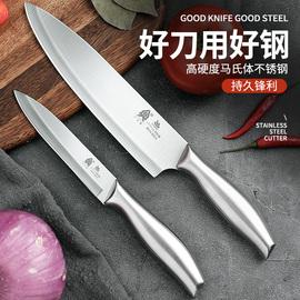 家用切菜刀不锈钢鱼片刀寿司料理刀厨师刀多功能刀超快锋利水果刀图片