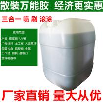 汽車噴漆家具裝修防護硅藻泥專用和紙油漆涂料噴涂遮蔽膜保護膜