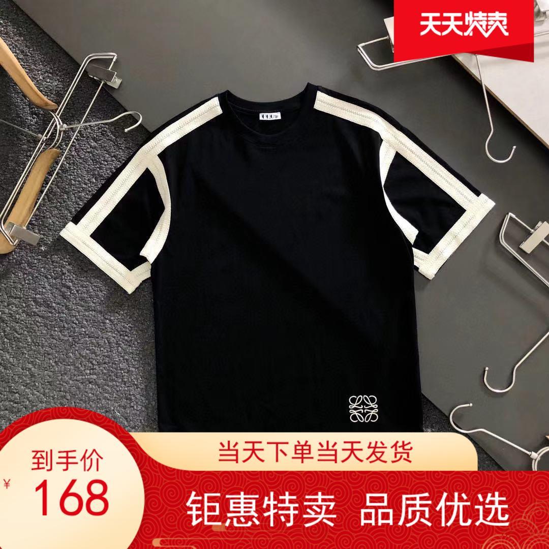 Другие вышивки Артикул 641656702561