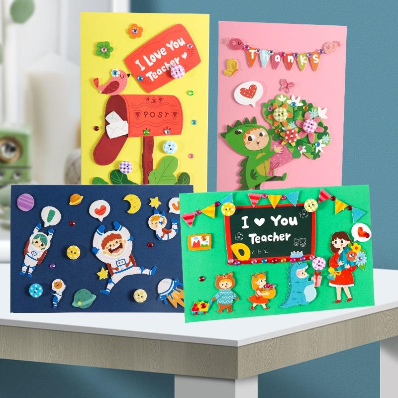 教师节贺卡diy手工材料包 幼儿园自制立体卡片毕业送老师感恩礼物