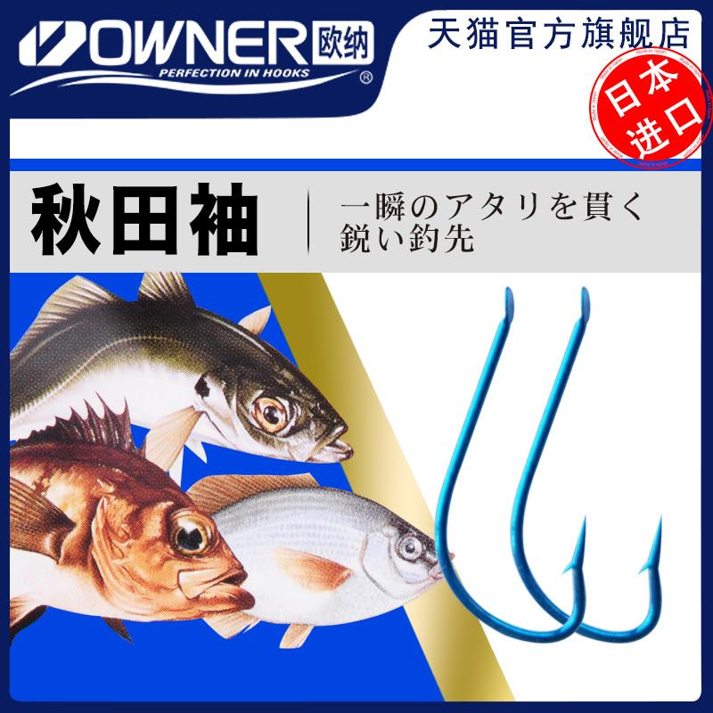 owner欧纳秋田袖青10001日本