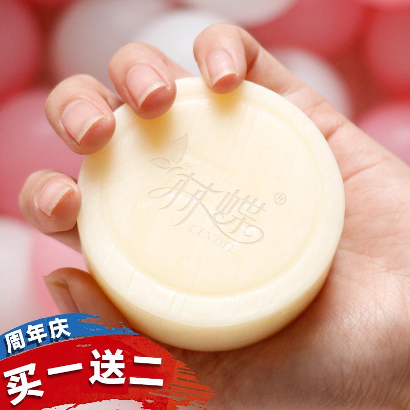 林蝶海盐皂除螨皂去螨虫脸部背部洗脸净螨手工非马油硫磺洗澡香皂