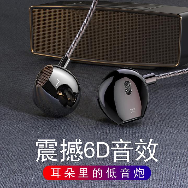 高音质耳机通用OPPO华为vivo苹果小米吃鸡游戏入耳式有线耳机线麦
