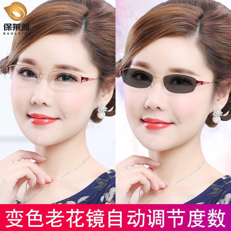 高档进口变色多焦点远近双用老花镜老人眼镜智能变焦自动高清老年
