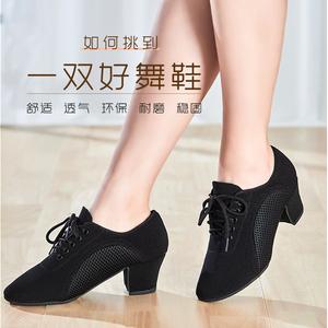 汝拉女士交谊舞中高跟软底教师水兵广场舞蹈鞋拉丁舞鞋形体鞋成人