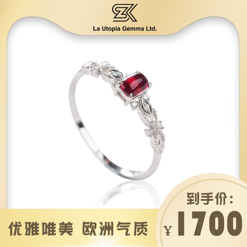 天然鸽血红宝石戒指女18K金镶钻石简约百搭贵重彩宝定制珠宝