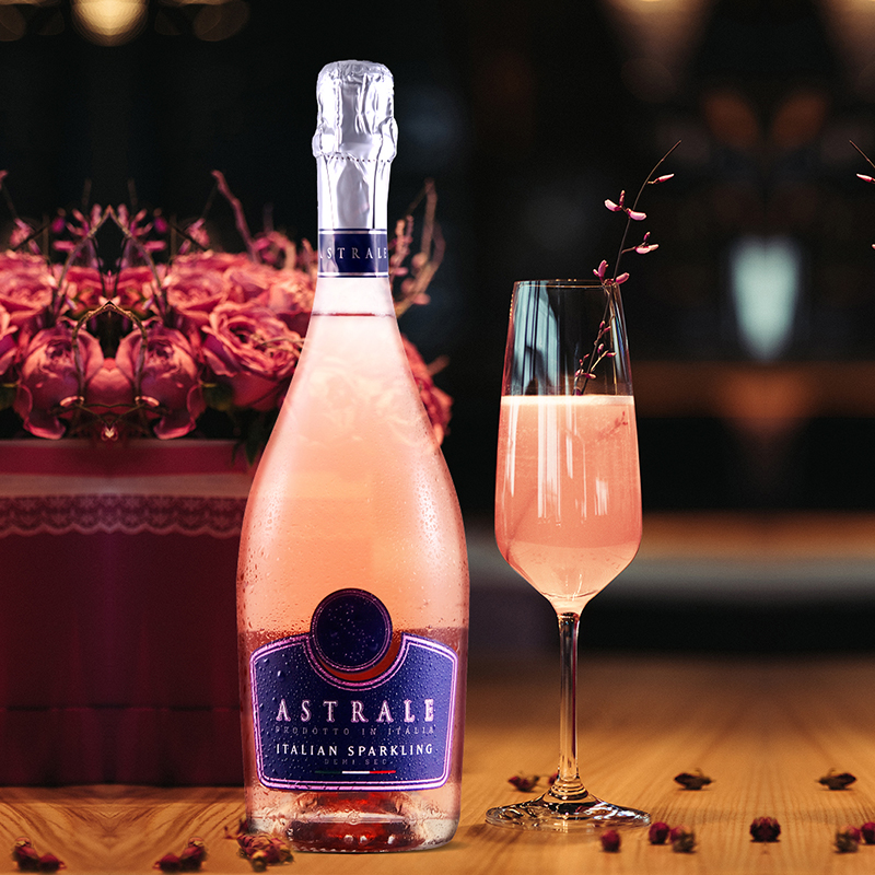 PICCINI 意大利名庄原瓶进口气泡单支装 星座甜型桃红起泡葡萄酒