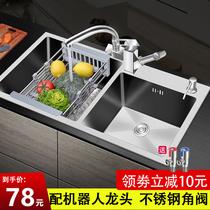 特价包邮加厚加深大单槽洗菜盆洗碗池不锈钢水槽单槽304欧旗