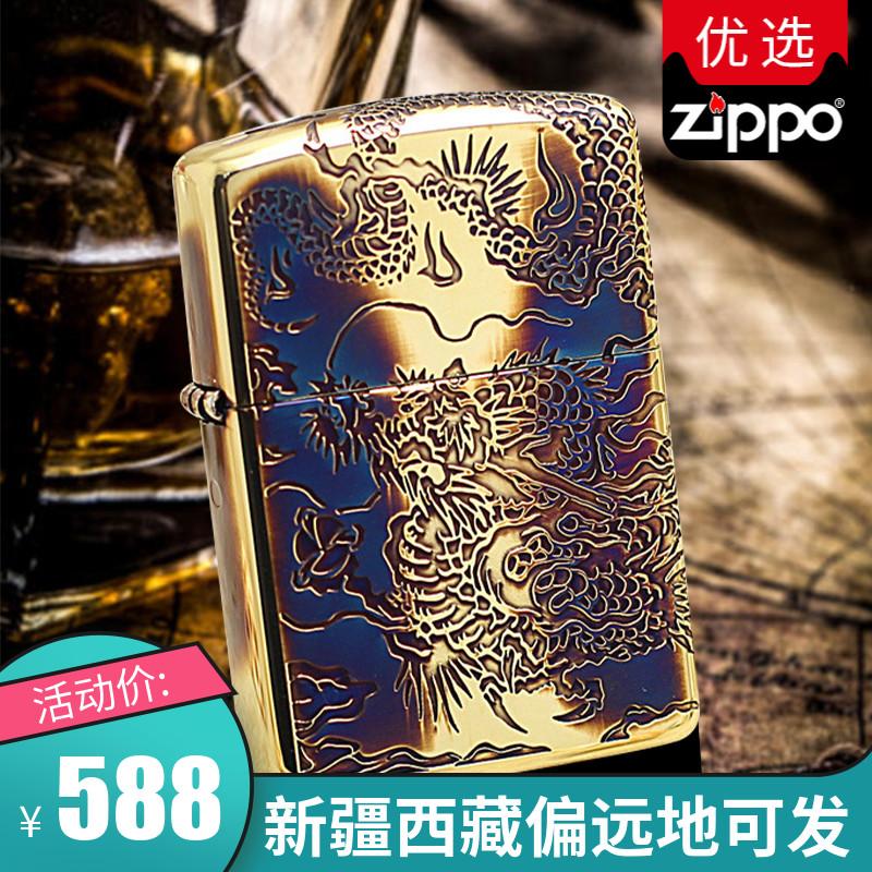 原装zippo打火机新品创意纯铜多面游龙烟熏色送礼收藏正版男士ZP