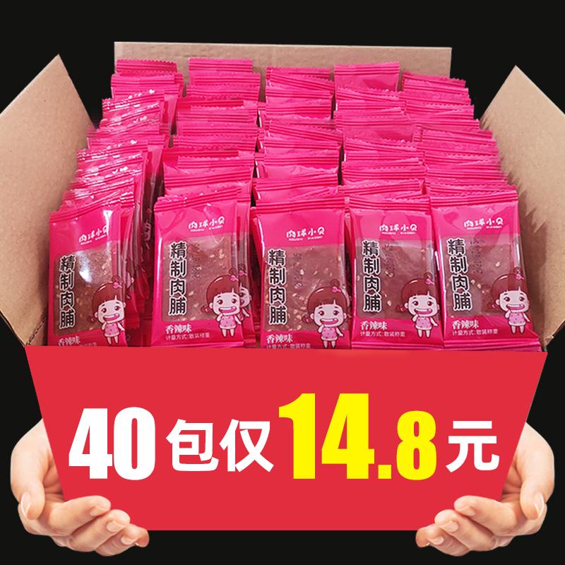 靖江猪肉脯干独立包装网红大礼包