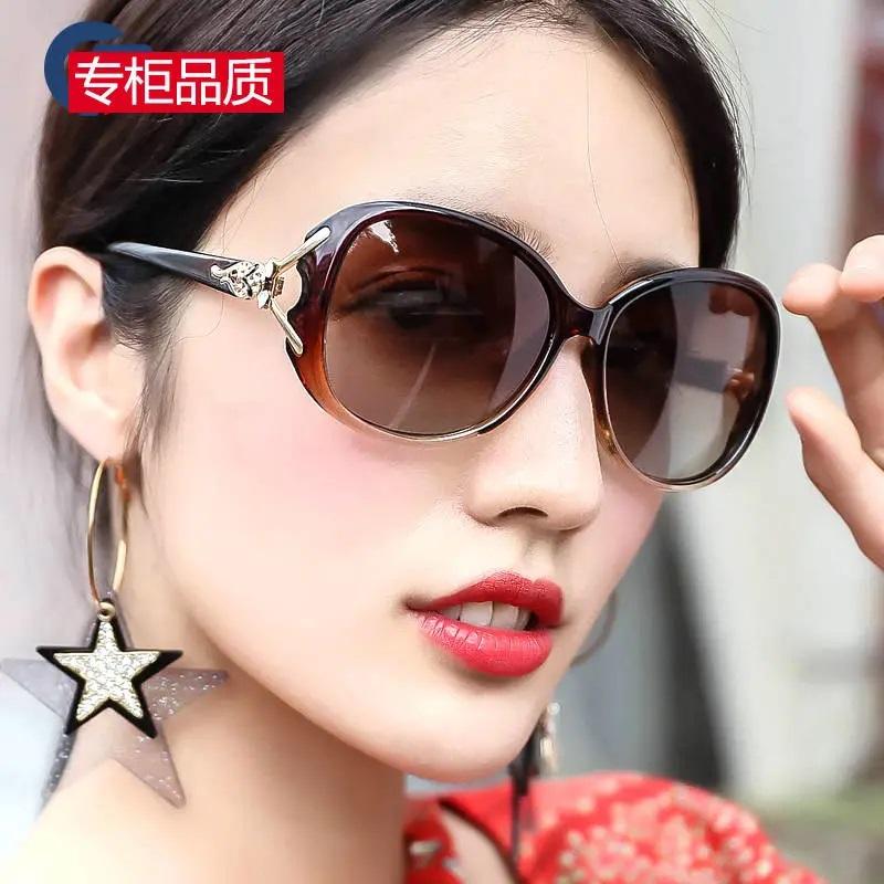 中國代購 中國批發-ibuy99 太阳镜 隆欣小店NILIANG妮靓2021潮流新款 时尚太阳镜女防紫外线爆款