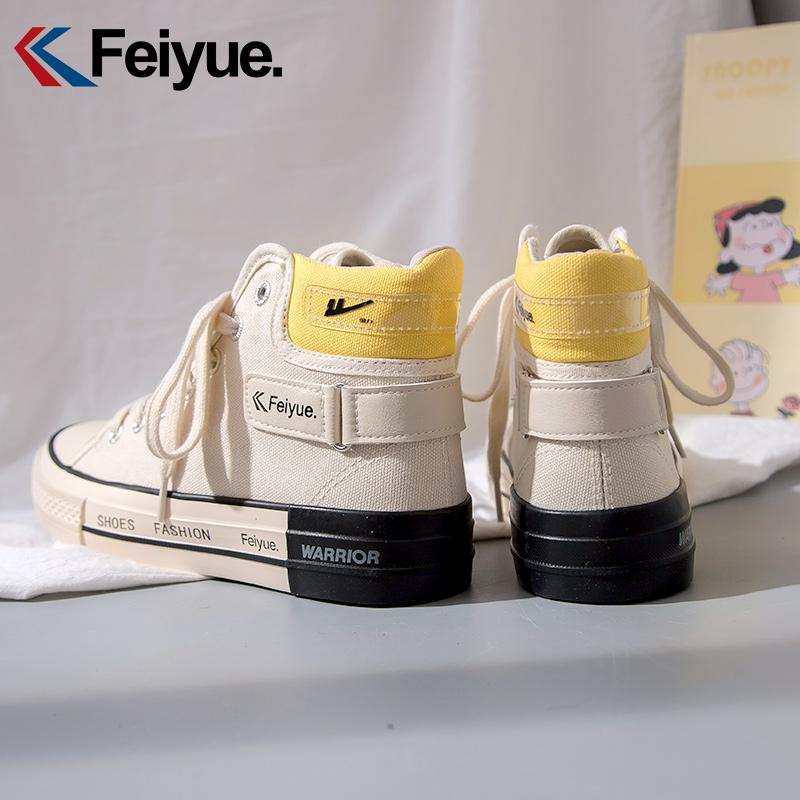 飞跃回力联名高帮女鞋2021春季新款帆布鞋女ulzzang 百搭休闲板鞋