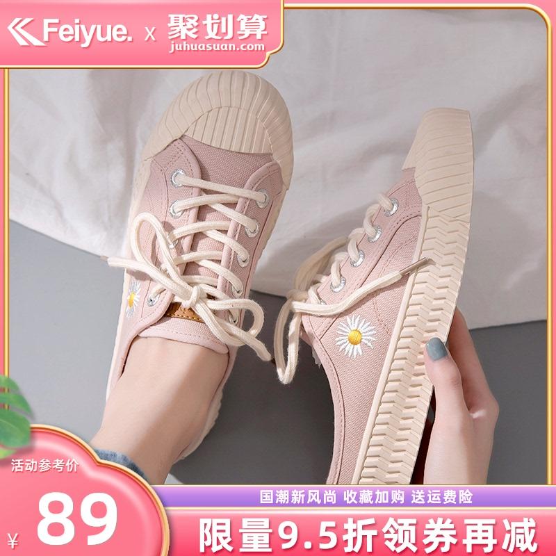 飞跃夏季2021新款百搭懒人鞋帆布鞋质量怎么样
