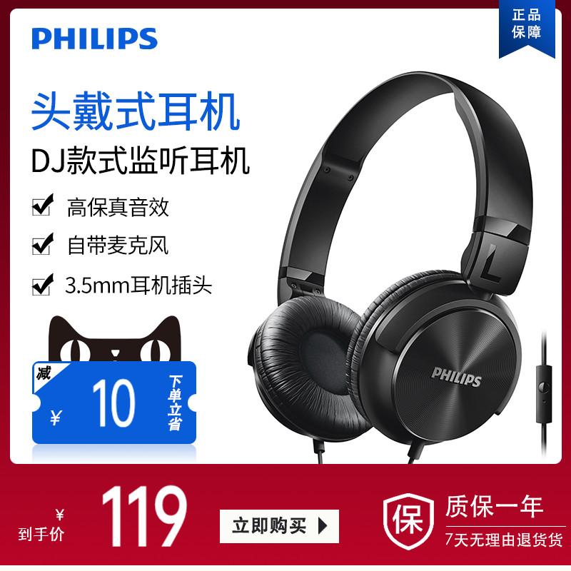 Philips/飞利浦SHL3065 头戴式耳机电脑游戏音乐重低音监听耳麦