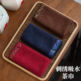 棉麻茶巾加厚吸水刺绣茶桌布大号禅意茶垫抹布家用茶台毛巾茶配件