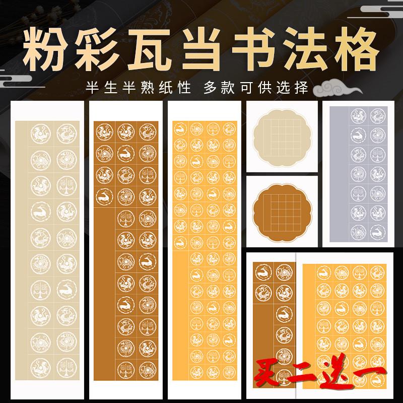 Глиняные печати  Артикул 611891490845