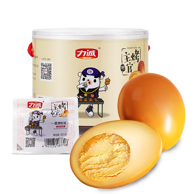 力诚盐焗卤蛋整箱办公室学生鸡蛋