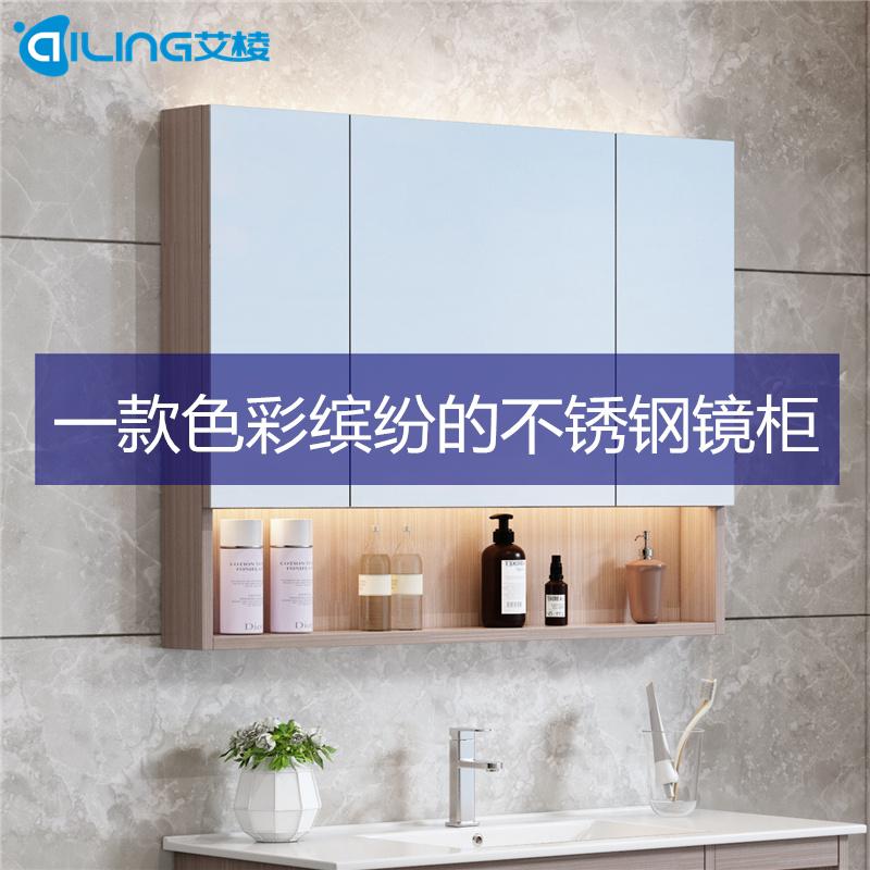 Шкафы с зеркалом в ванную комнату Артикул 619830497158
