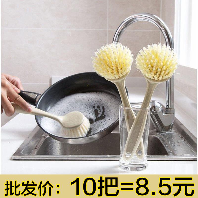 家居日用品厨房洗锅用具生活神器j
