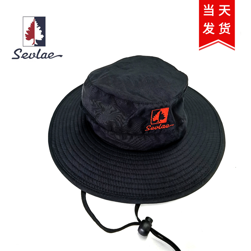 St. Frye fishermans hat female autumn quick drying large edge UV proof dome wide brim fishermans sun hat breathable male autumn